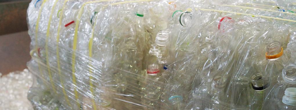 「ペットボトル」容器包装リサイクル事業