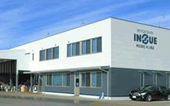 本社工場<br /> 鉄・非鉄スクラップセンター