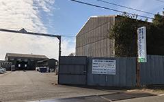第二工場<br /> 西都・児湯資源リサイクルセンター